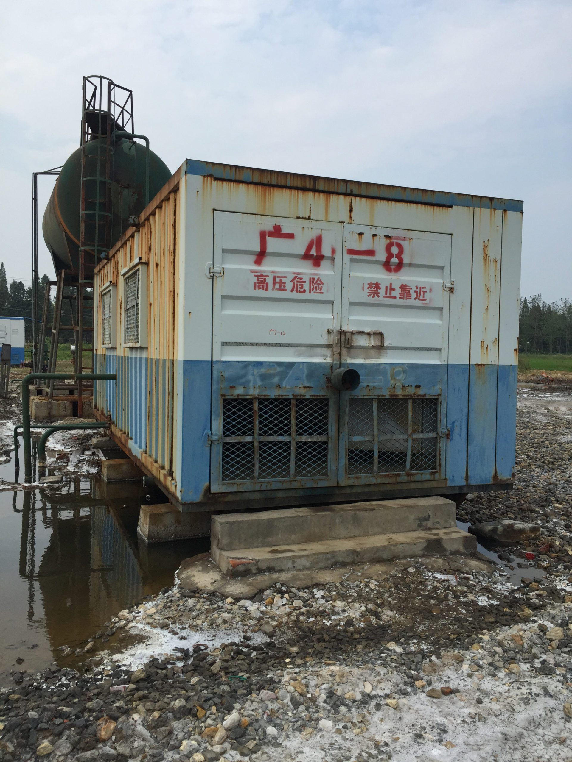 Corroded Storage Container Before EonCoat Application